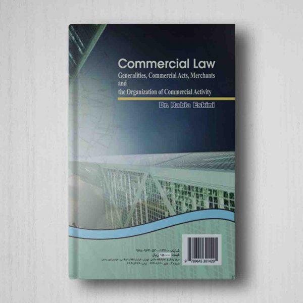 حقوق تجارت كلیات معاملات تجاری تجار و سازماندهی فعالیت تجاری پشت