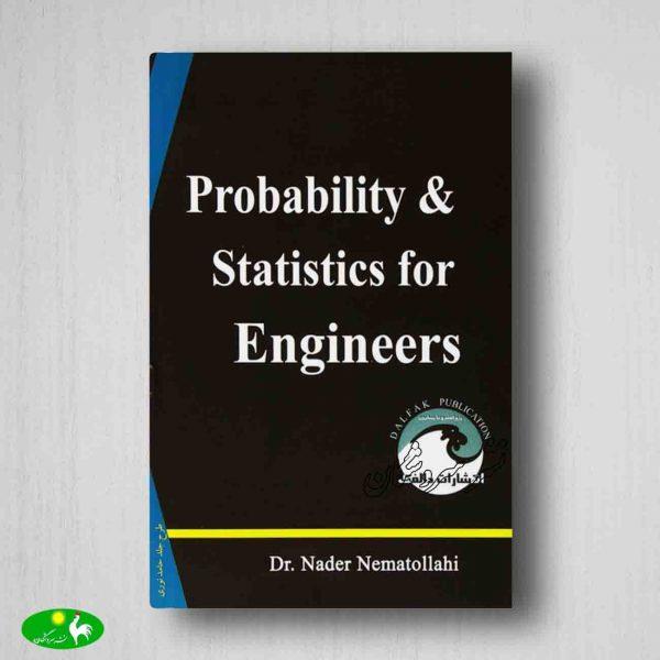 آمار و احتمالات مهندسی نعمت الهی پشت