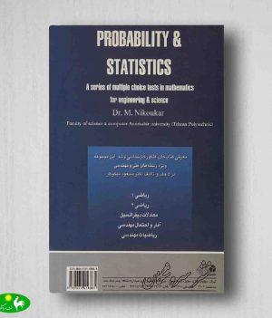 آمار و احتمال مهندسی نیکوکار جلد اول پشت
