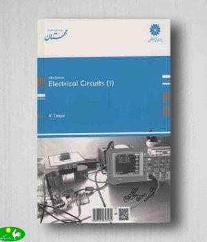 مدارهای الکتریکی 1 پوران پژوهش پشت