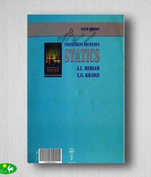 کتاب مکانیک مهندسی استاتیک مریام پشت