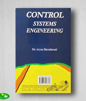 کتاب مهندسی سیستم های کنترل آریاز برادرانی پشت