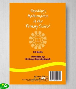روش تدریس ریاضی در دوره ی ابتدائی شهرناز بخشعلی زاده