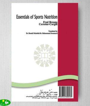 مبانی تغذیه ورزشی