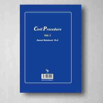 آیین دادرسی مدنی جلد 1