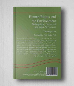 حقوق-بشر-و-محیط-زیست-پشت