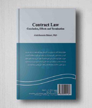 حقوق-قرارداد-ها-پشت