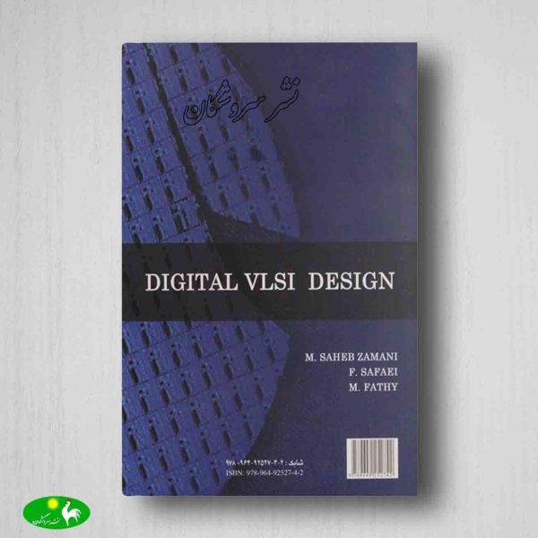 طراحی VLSI دیجیتال شیخ بهایی پشت