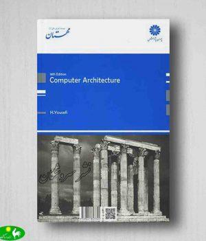 کتاب معماری کامپیوتر هادی یوسفی پشت