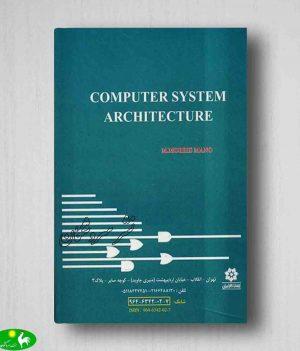 معماری کامپیوتر موریس مانو پشت