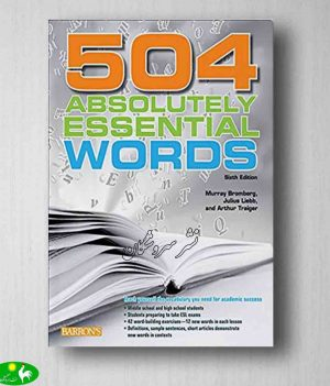 Absolutely Essential Words 6th 504