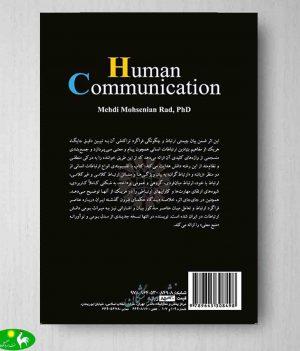 ارتباطات انسانی مهدی محسنیان راد سمت