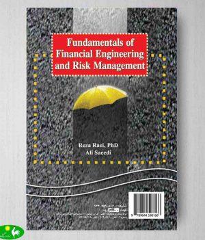 مبانی مهندسی مالی و مدیریت ریسك