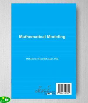 مدلسازی ریاضی محمدرضا مهرگان