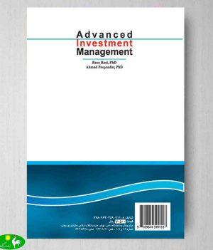 مدیریت سرمایه گذاری پیشرفته