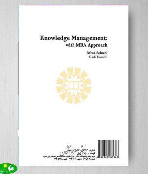 مدیریت دانش