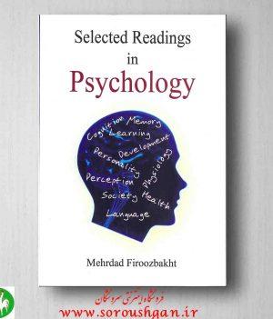 خرید کتاب متون روانشناسی به زبان انگلیسی، مهرداد فیروزبخت